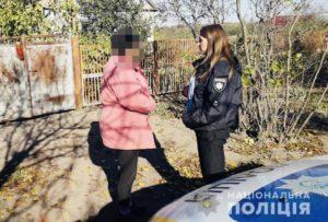 Под Запорожьем полицейские составили 10 административных протоколов на нерадивых родителей