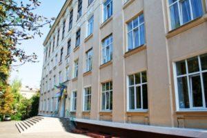 В Запорожской области будут на конкурсной основе выбирать руководителей школ