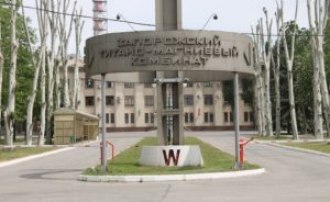 Суд предоставил доступ НАБУшникам к материалам ревизии аудитслужбы по ЗТМК