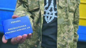 У Запоріжжі АТОвцям виплатили 624 тисячі гривень матеріальної допомоги