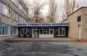 Запорожью выделят 18 миллионов гривен на ремонт двух школ