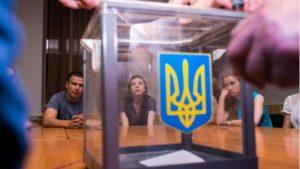 В Запорожье полицейские составили два протокола из-за нарушения избирательного законодательства