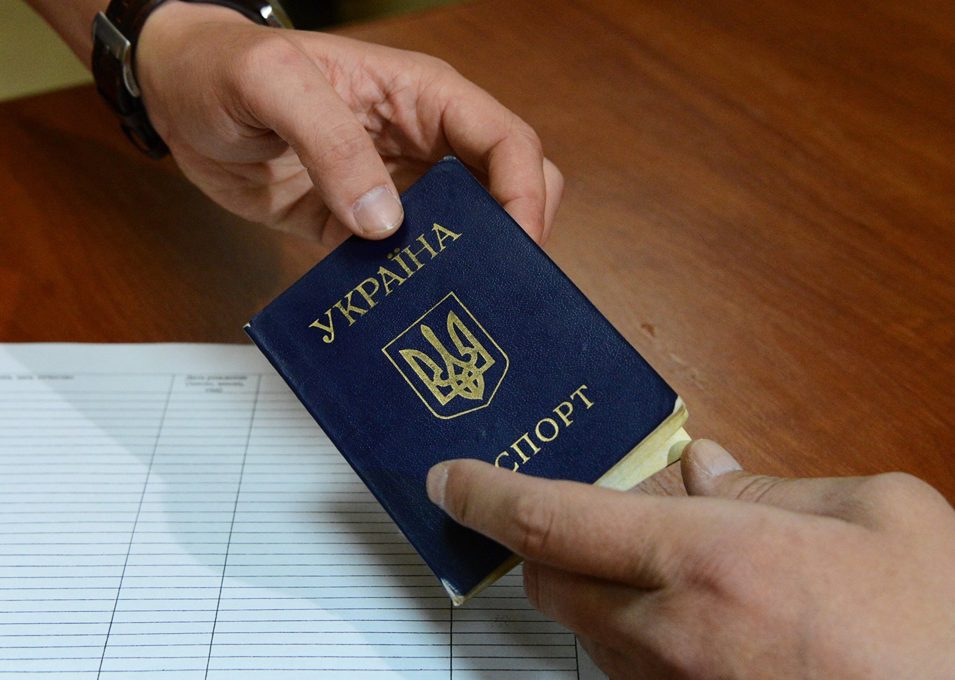 В Запорожье будут судить мужчину, взявшего бытовую технику в кредит по фальшивому паспорту