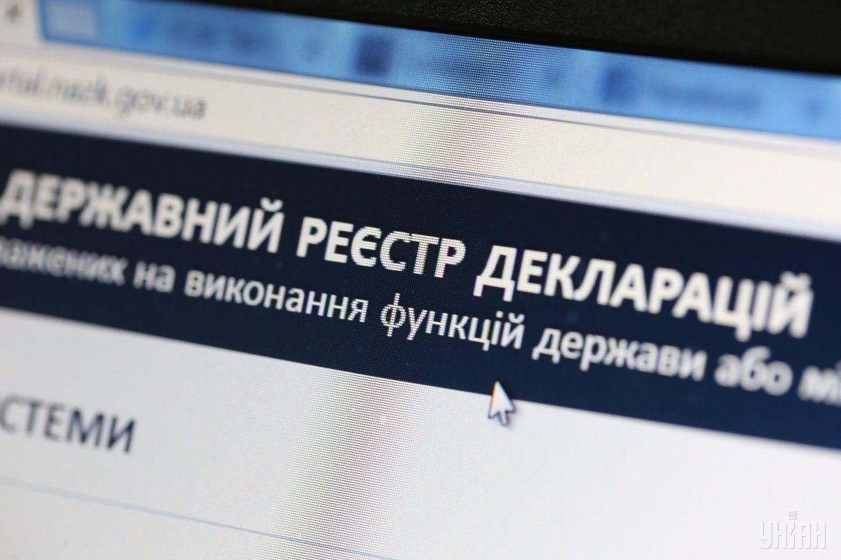 В Запорожской области сотрудник исполнительной службы подписал соглашение с прокуратурой о признании вины
