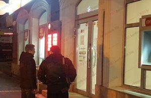В Запорожской области посетитель пришел в банк со взрывчаткой
