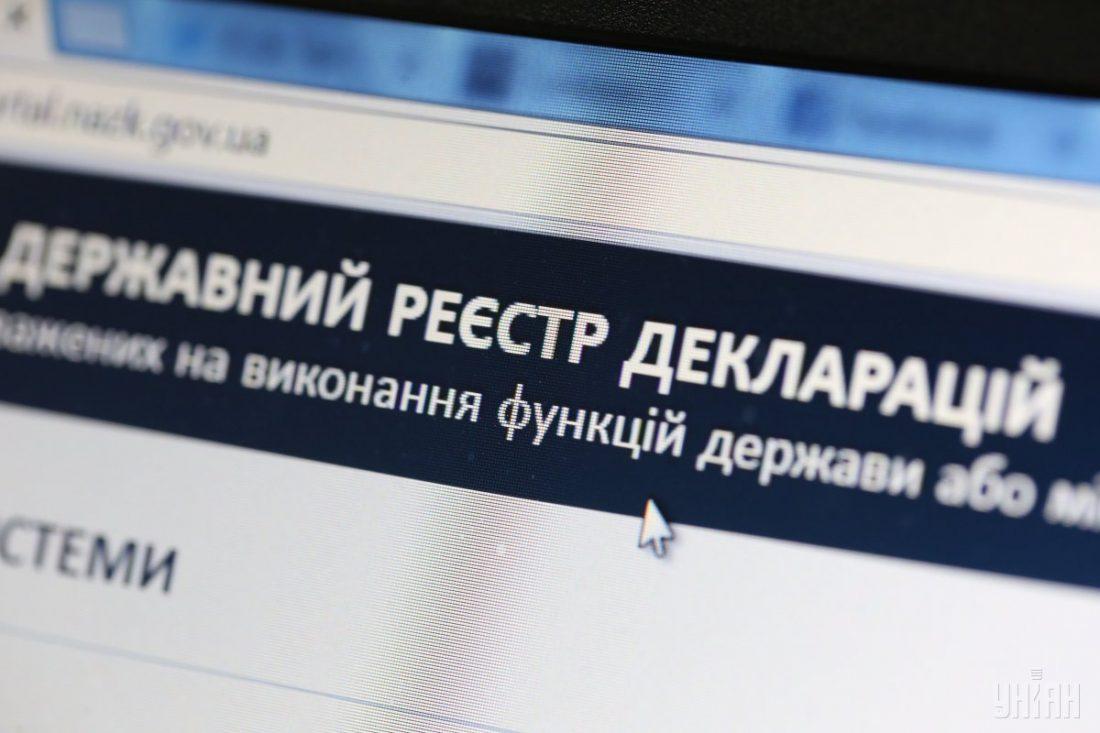 В Запорожской области правоохранители составили протокол на чиновницу Госгеокадастра за коррупционное правонарушение