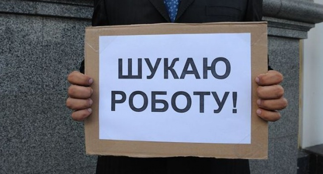Безработным жителям Запорожья и области предлагают более 2,7 тысячи вакансий