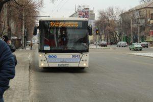 В Запорожье запустили новый автобусный маршрут - график движения