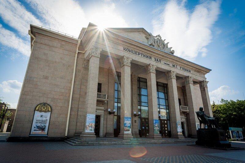 Запорожская областная филармония отмечает 80-летний юбилей