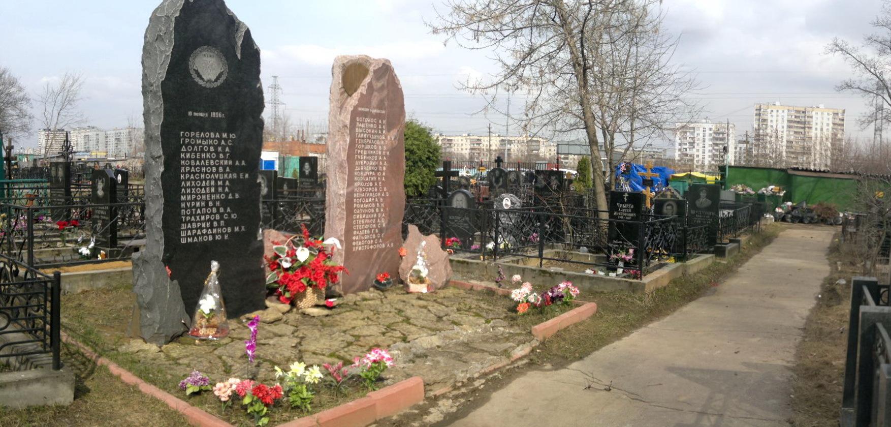 Запорожские кладбища приведут в порядок к поминальным дням