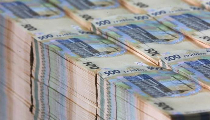 Запорожские налогоплательщики пополнили государственный бюджет почти на 7 миллиардов гривен