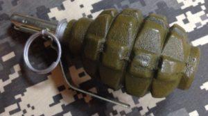 Жительница Запорожья хранила дома две гранаты - ФОТО