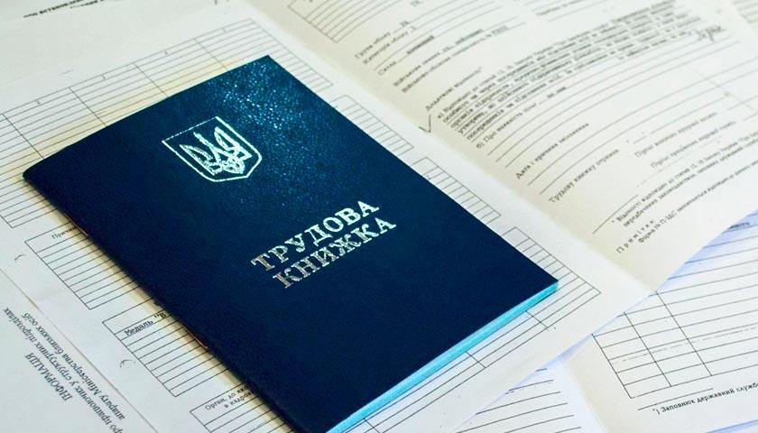 В Запорожской области увеличился минимальный размер пособия по безработице