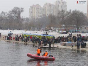Запорожцам напоминают о безопасном купании на Крещение