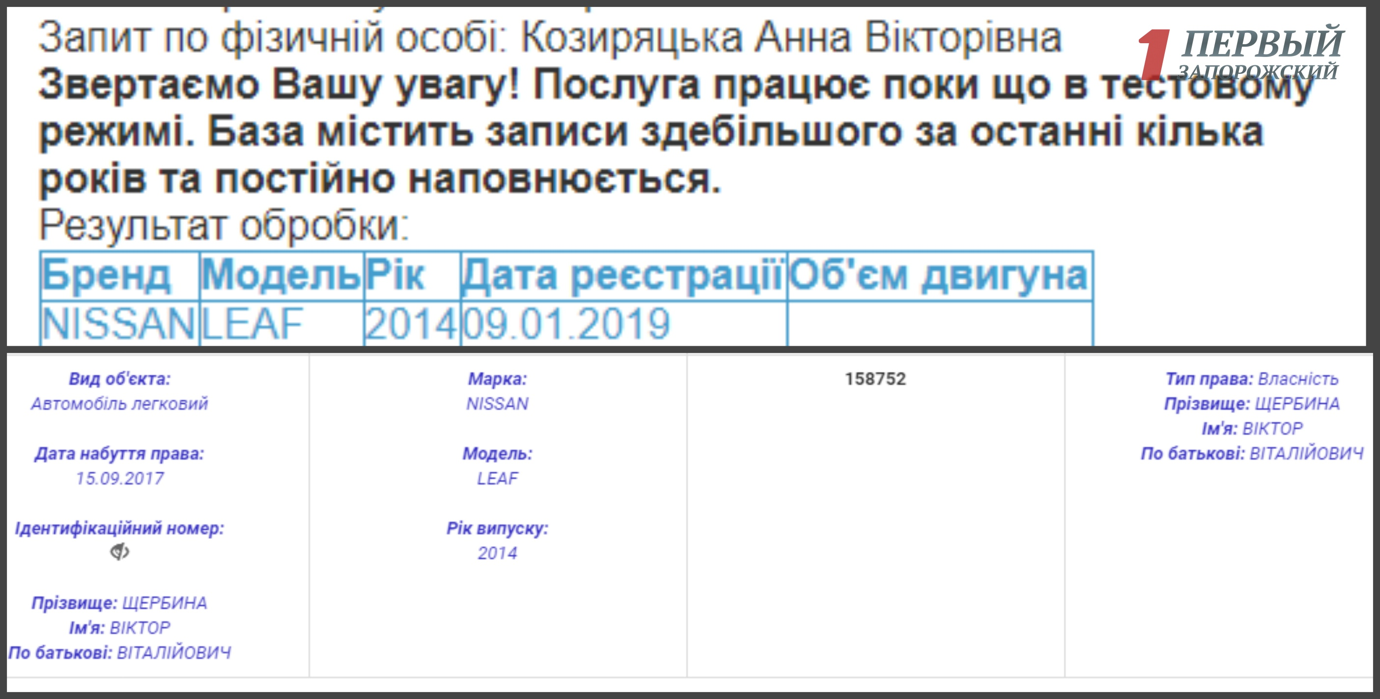 5c443c631a06d_novyy-kollazh