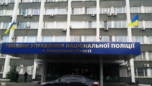 Из запорожской полиции за полгода уволились более двухсот правоохранителей