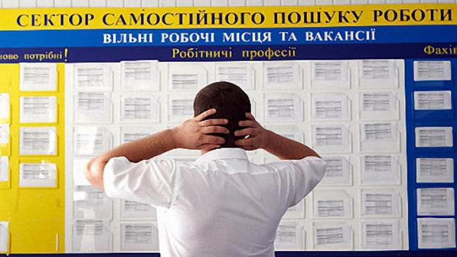 В Запорожской области за 10 месяцев почти 62 тысячи жителей получили статус безработных