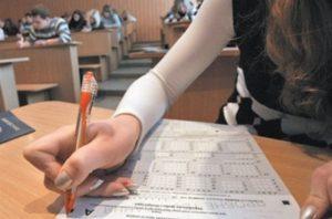 В Запорожье стартовала регистрация на пробное внешнее независимое оценивание