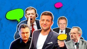 Выборы в шапито или где находится кузница преZEдентов-комиков