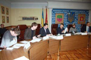 Депутаты областного совета обсудили распределение государственной субвенции - ФОТО