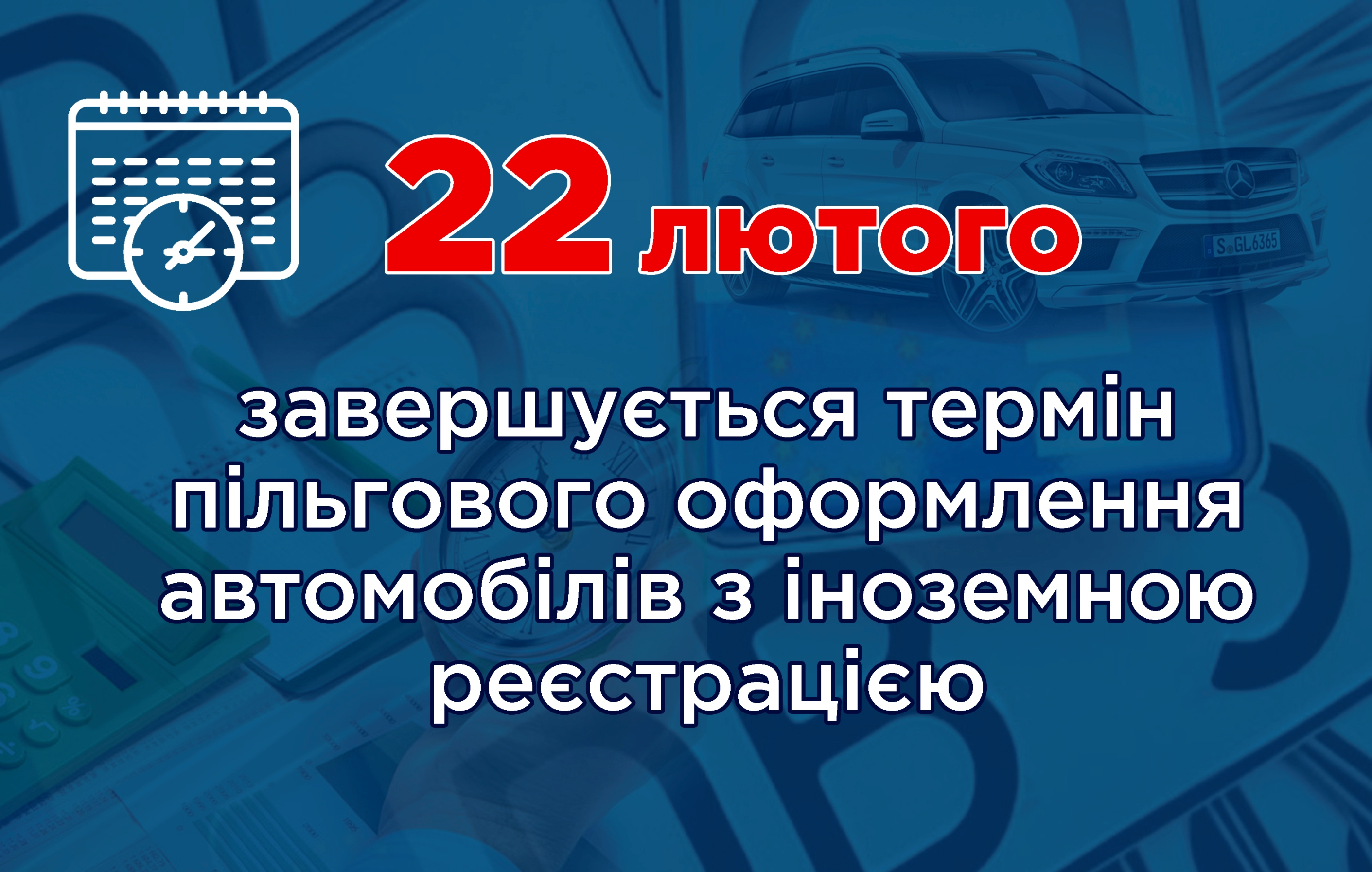 pilgov_roznitn