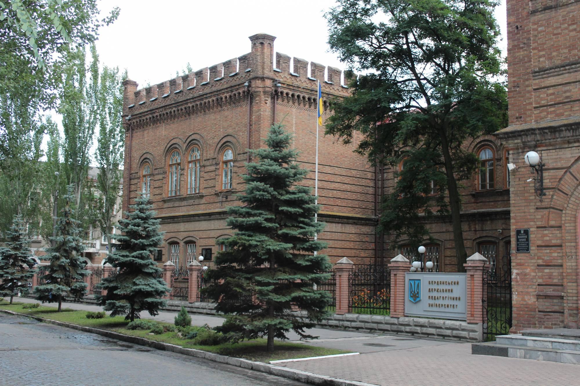 Константин Брыль передал Бердянскому педагогическому университету земельный участок