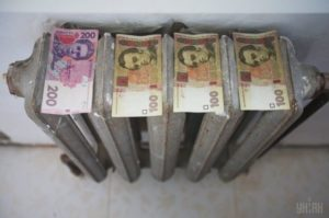 Запорожцы должны за отопление 700 миллионов гривен: сколько им придется платить с новыми ценами на тепло