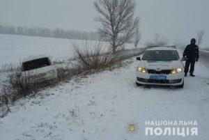 В Запорожской области водитель съехал в кювет и попал в ДТП из-за плохой погоды