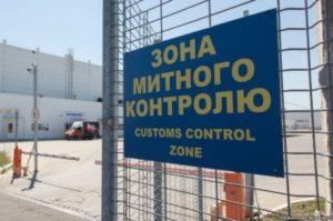 В Запорожской области таможенники нашли нарушения на 143 миллиона гривен