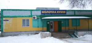 Одно из коммунальных предприятий Запорожской области не постеснялось арендовать автомобиль у супруга своего бухгалтера
