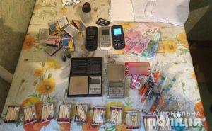 Полицейские задержали запорожанок, которые распространяли наркотики путем «закладок» - ФОТО
