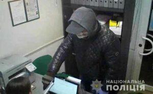 В Запорожье задержали грабителя кредитной организации и магазинного вора - ФОТО