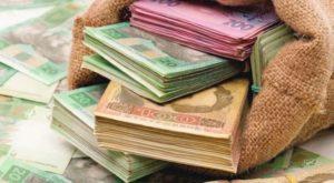 Стало известно, как распределят бюджетную дотацию в 600 миллионов между городами областного значения, районами и ОТГ