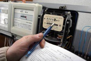 Запорожцам на заметку: что делать, если вы не согласны с выставленным за потребленную электроэнергию счетом