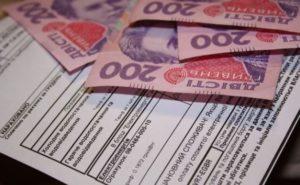 В Запорожье выплатили более 60 миллионов гривен на покрытие льгот и субсидий