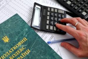 В январе в запорожскую фискальную службу для получения ИНН обратились более полторы тысячи человек