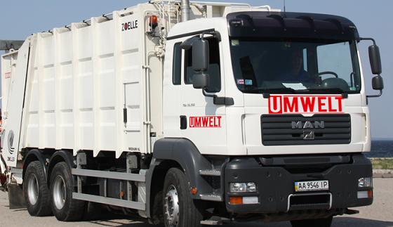 В Запорожье мусоровоз насмерть сбил мужчину: суд освободил водителя от отбывания наказания