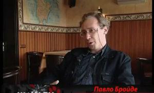 Запорожского политтехнолога Павла Бройде убили в Питере
