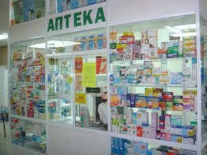 В Запорожье «заминировали» две аптеки