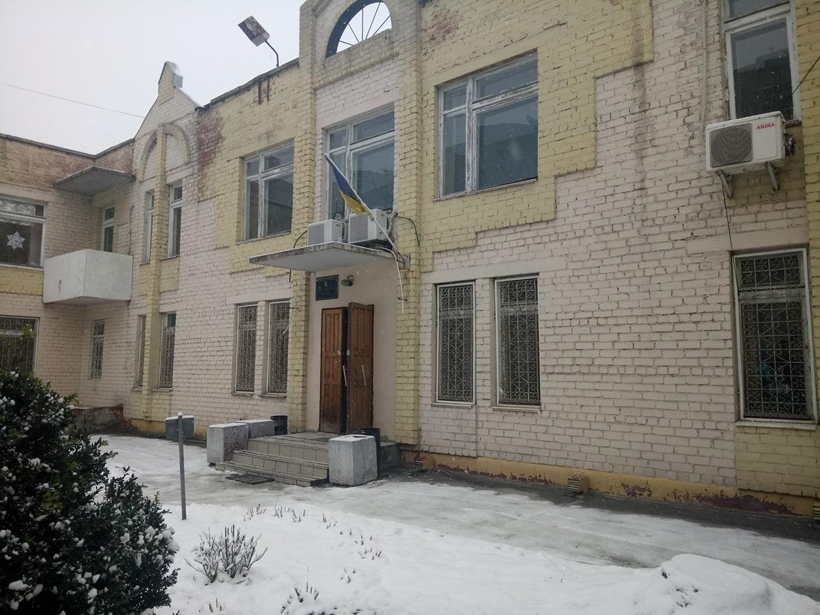 Высший совет правосудия уволил запорожского судью с занимаемой должности