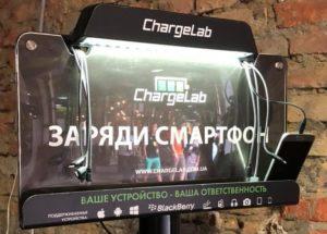 Стационарные зарядные станции для телефонов – аренда в компании ChargeLab