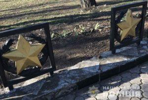 В Запорожской области вандалы повредили мемориал