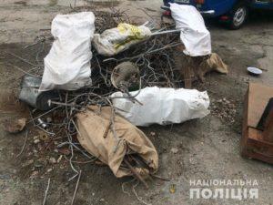 В Запорожской области из незаконного пункта приема изъяли более 800 килограмм металлолома - ФОТО