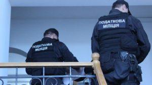 В Запорожской области с нарушителей взыскали 3,7 миллиона гривен ущерба государству