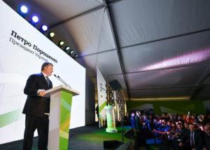 Порошенко запустил первые турбины Приморской ветроэлектростанции - ВИДЕО