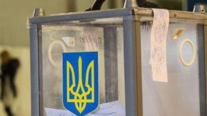В Запорожской области создали девять избирательных округов: за выборами будет наблюдать миссия ОБСЕ