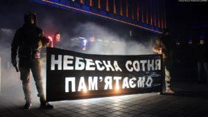 В Запорожье перед ОГА зажгли свечи и файеры в память о  Небесной сотне - ФОТО