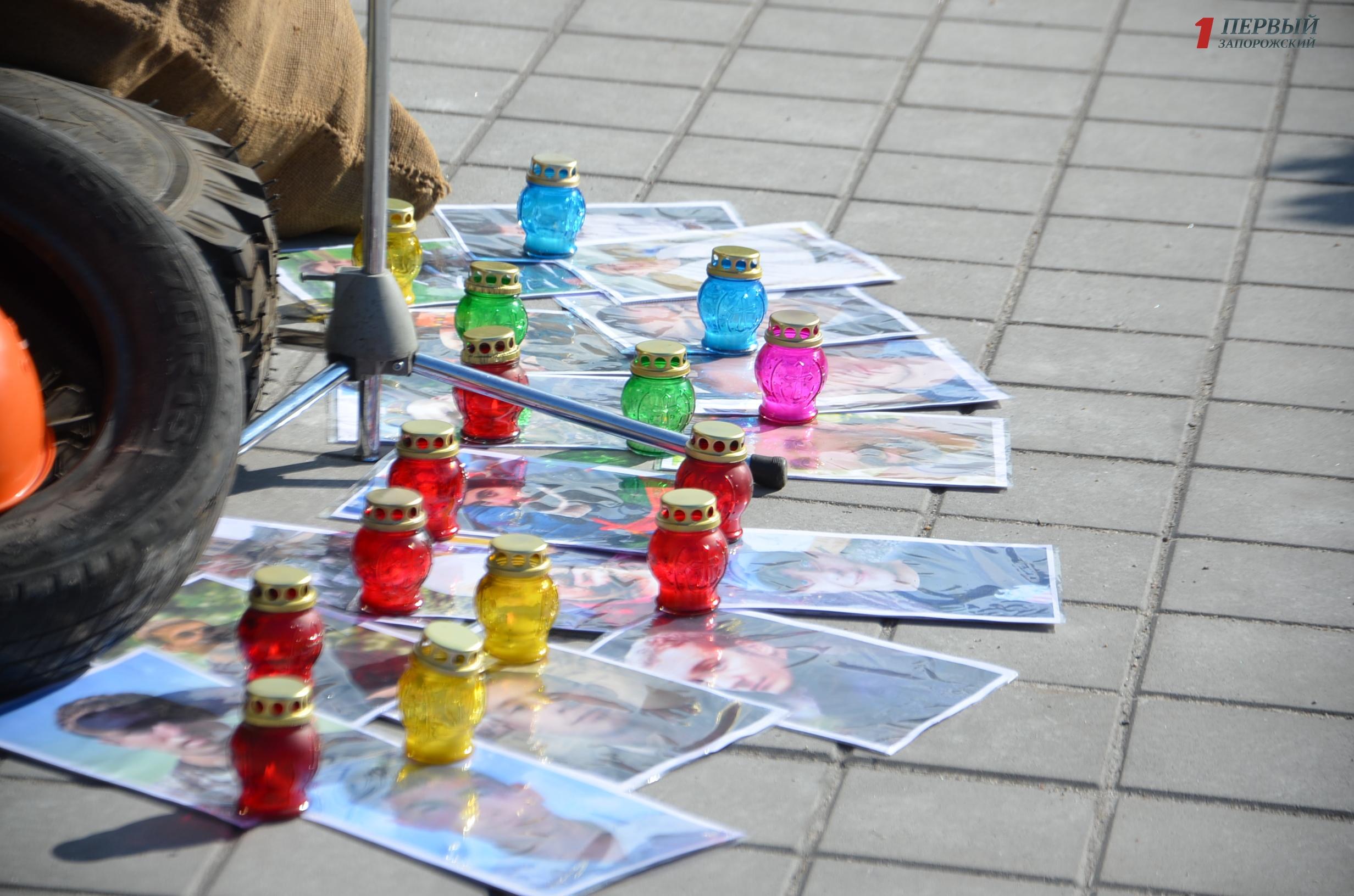 В Запорожье состоится митинг-реквием в память о Героях Небесной Сотни