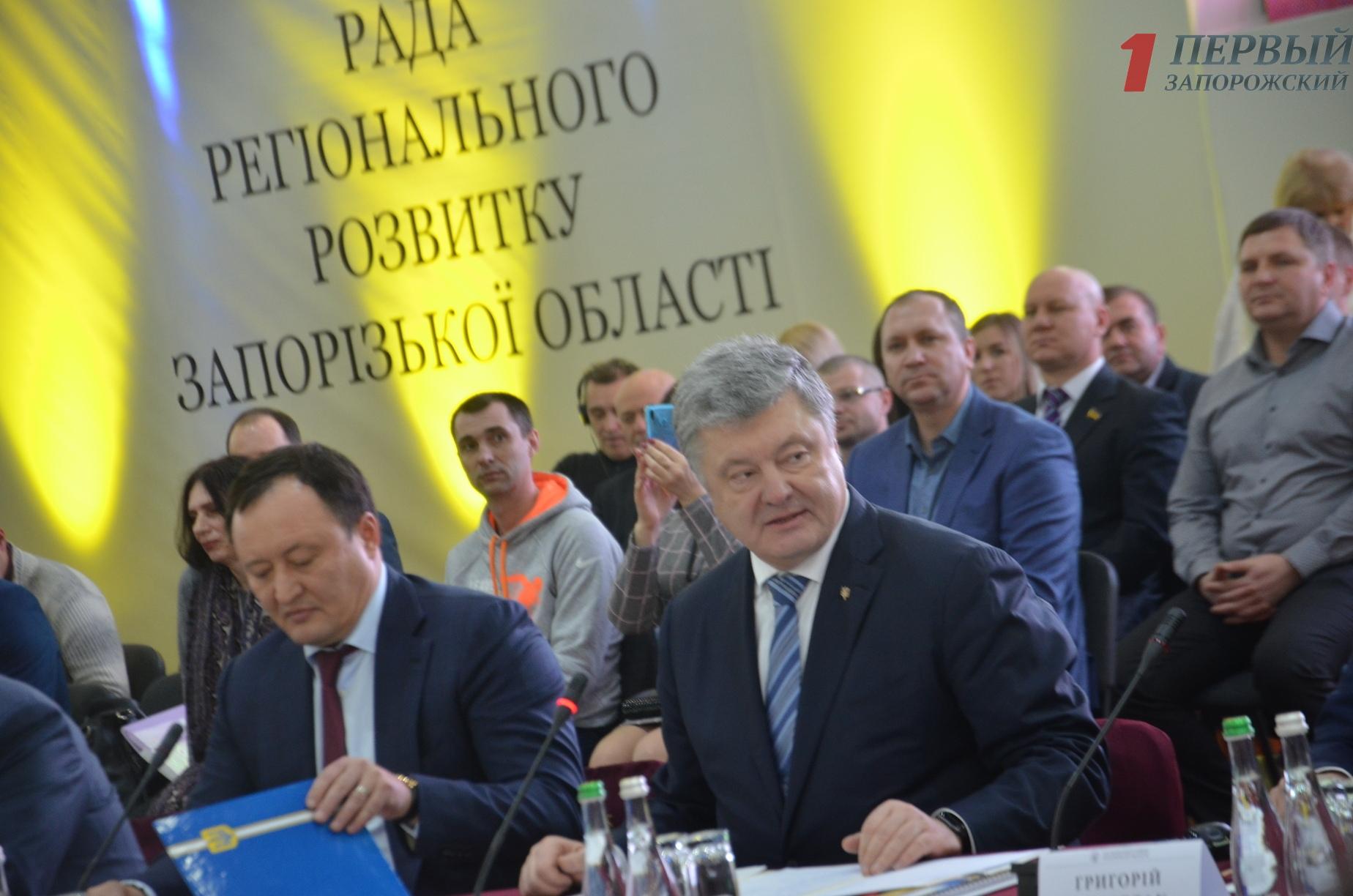 Презентация планов, обсуждение децентрализации и дружеские объятия: как в Запорожье проходил Совет регионального развития – ФОТО