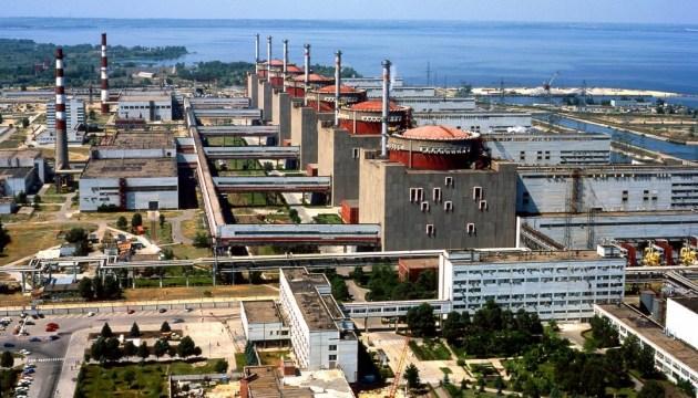 Минирование Запорожской АЭС: полиция разыскивает злоумышленника